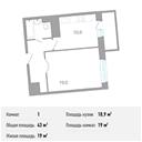 Планировка 1-комн. квартиры 43,00 м2