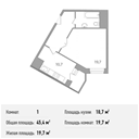 Планировка 1-комн. квартиры 45,40 м2