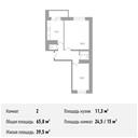 Планировка 2-комн. квартиры 65,80 м2