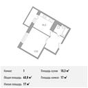 Планировка 1-комн. квартиры 40,80 м2