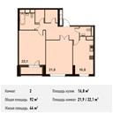 Планировка 2-комн. квартиры 92,00 м2