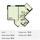 Планировка 1-комн. квартиры 40,30 м2