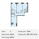 Планировка 3-комн. квартиры 84,40 м2