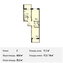 Планировка 2-комн. квартиры 68,80 м2