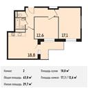 Планировка 2-комн. квартиры 63,80 м2