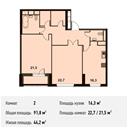Планировка 2-комн. квартиры 91,80 м2