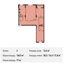 Планировка 3-комн. квартиры 140,90 м2