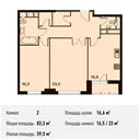 Планировка 2-комн. квартиры 83,30 м2