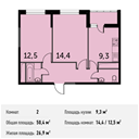 Планировка 2-комн. квартиры 50,40 м2
