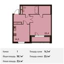Планировка 1-комн. квартиры 58,10 м2