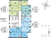 Планировка 3-комн. квартиры 81,90 м2