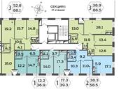 Планировка 1-комн. квартиры 36,90 м2