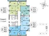 Планировка 2-комн. квартиры 60,50 м2
