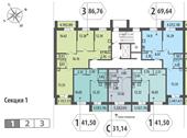 Планировка 3-комн. квартиры 85,55 м2