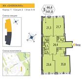 Планировка 3-комн. квартиры 140,70 м2