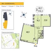 Планировка 3-комн. квартиры 114,60 м2