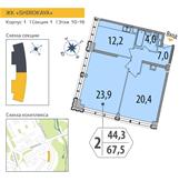Планировка 2-комн. квартиры 67,40 м2