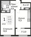 Планировка 1-комн. квартиры 37,50 м2
