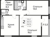 Планировка 2-комн. квартиры 62,60 м2
