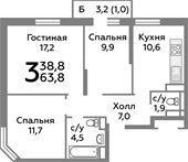 Планировка 3-комн. квартиры 63,80 м2