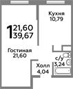 Планировка 1-комн. квартиры 39,67 м2