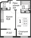 Планировка 1-комн. квартиры 36,40 м2