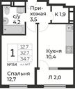 Планировка 1-комн. квартиры 34,70 м2