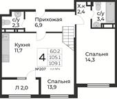 Планировка 4-комн. квартиры 109,10 м2