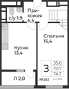 Планировка 3-комн. квартиры 74,70 м2