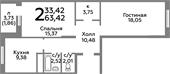 Планировка 2-комн. квартиры 63,42 м2