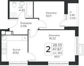 Планировка 2-комн. квартиры 47,67 м2