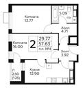 Планировка 2-комн. квартиры 57,63 м2