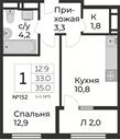 Планировка 1-комн. квартиры 35,00 м2