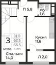 Планировка 3-комн. квартиры 66,50 м2