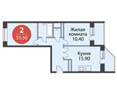 Планировка 2-комн. квартиры 55,50 м2