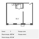 Планировка 1-комн. квартиры 65,70 м2