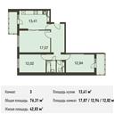 Планировка 3-комн. квартиры 76,31 м2