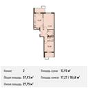 Планировка 2-комн. квартиры 57,93 м2