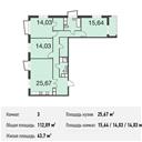 Планировка 3-комн. квартиры 112,09 м2