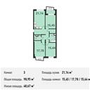 Планировка 3-комн. квартиры 98,95 м2