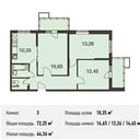 Планировка 3-комн. квартиры 72,25 м2
