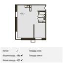 Планировка 2-комн. квартиры 66,60 м2