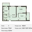 Планировка 3-комн. квартиры 71,80 м2
