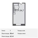 Планировка 0-комн. квартиры 28,60 м2
