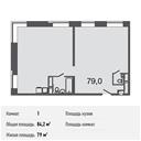 Планировка 3-комн. квартиры 84,20 м2