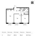 Планировка 2-комн. квартиры 57,40 м2