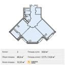 Планировка 2-комн. квартиры 68,60 м2