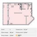 Планировка 1-комн. квартиры 58,20 м2
